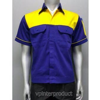 เสื้อวิศวะ เสื้อทำงาน เสื้อช็อป Size L รอบอก 44 นิ้ว
