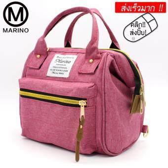 Marino กระเป๋า กระเป๋าสะพายแฟชั่น กระเป๋าสะพายข้างสำหรับผู้หญิง No.0234 - Rose