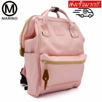 Marino กระเป๋าสะพายหลัง กระเป๋าหนัง กระเป๋าเป้หนัง PUNo.0233 - Pink