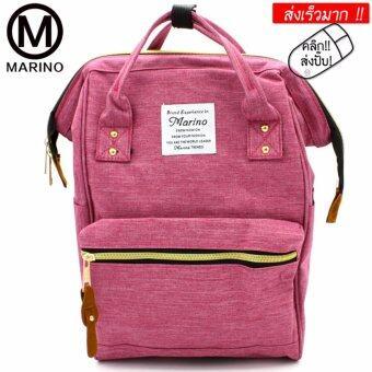 Marinoกระเป๋าเป้ กระเป๋าสะพายหลัง กระเป๋าเป้ผู้หญิง Size MININo.0237 - Rose