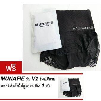 MUNAFIE กางเกงเก็บพุง กระชับสัดส่วน รุ่นV2 ใหม่มีลายดอกไม้ เก็บได้สูงกว่าเดิมนำเข้าจากประเทศญี่ปุ่น สีดำ (ซื้อ 1 แถม 1)