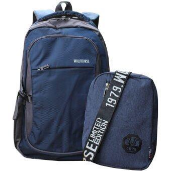 Peimm Modello Set Backpack & Shoulder Bag WH.กระเป๋าเป้สะพายหลัง กันน้ำ+กระเป๋าสะพายพาดลำตัว กระเป๋าคาดอก สไตส์เกาหลี (สีน้ำเงิน)