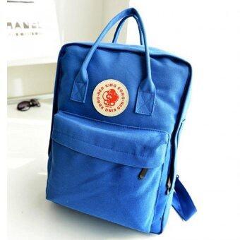 Open กระเป๋าเป้สะพายหลังสตรี พร้อมหูหิ้ว รุ่น776 (สีน้ำเงิน)