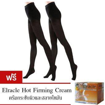 MEIERSI ถุงน่องรักษาเส้นเลือดขอด ขาเรียว รุ่น Be Health 40 Den แพ็คคู่ สีดำ (แถมฟรี ครีมสลายไขมัน Elracle มูลค่า 690 บ.)