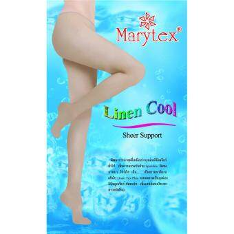 Marytex แมรี่เท็กซ์ ถุงน่องลินินเชียร์ซัพพอร์ทเต็มตัว (สีบุษราคัม) แพ็ค 6 คู่