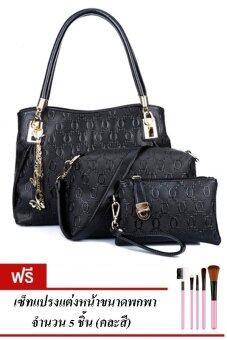 RichCoco SET กระเป๋าแฟชั่นเกาหลี + กระเป๋าถือผู้หญิง + กระเป๋าสะพายข้าง + เซ็ต 3 ใบ (สีดำ) แถมฟรี เซ็ตแปรงแต่งหน้าขนาดพกพา 5 ชิ้น