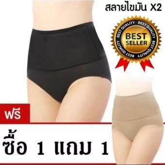 Hotdeal กางเกงสลายไขมัน X2 - สีดำ (ซื้อ 1 แถม 1) คละสี