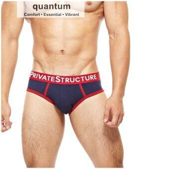 ชุดชั้นในชาย Private Structure - รุ่น Quantum Contour Brief สีน้ำเงินเข้ม