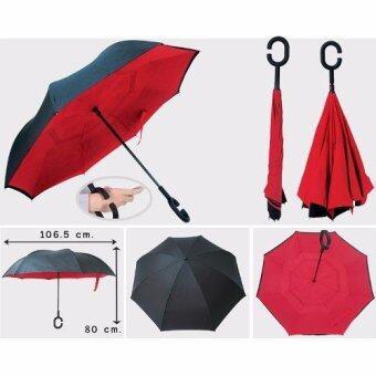 Play Us ร่มกลับด้าน Reverse Umbrella 2 ชั้น มือด้ามจับตัว C สีแดง รุ่น AA11443