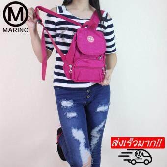 Marino กระเป๋าเป้สะพายหลังผ้าไนล่อนกันน้ำอย่างดี รุ่น 1150 - Pink