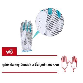 EXCEED ถุงมือผู้หญิงมหัศจรรย์ PGM สีขาวฟ้า 1 คู่ (ST007) PAIR WHITE BLUE แถมฟรี : ที่ตากถุงมือสีแดง 2ชิ้น (PRICE: 590)