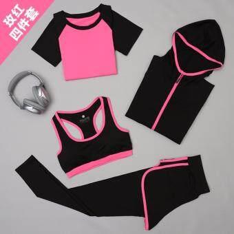 Dolly Set ชุดออกกำลังกาย4 ชิ้น เสื้อแขนสั้น(792) +บรา(802) +กางเกงขายาว(9004) +เสื้อคลุม(278) สีชมพู