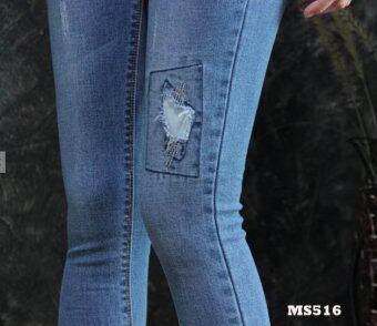 Platinum Fashion กางเกงขายาวเอวสูง ทรงสกินนี่ ลายแต่งขาด ไม่โชว์เนื้อ รุ่นMS516