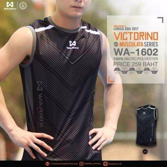 WARRIX SPORT VICTORINOเสื้อแขนกุด WA-1602-AE ( สีเทาดำ)