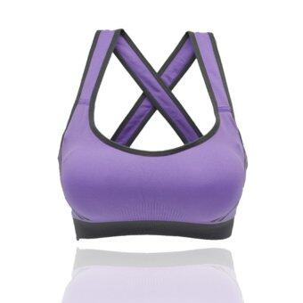 Like Sport bra ชุดชั้นใน สปอร์ตบรา แบบสายไขว้ด้านหลัง ชุดชั้นในสตรี(สีม่วง)