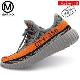 Marino รองเท้าผ้าใบ รองเท้าผ้าใบผู้ชาย รองเท้าแฟชั่น No.B004 - Grey