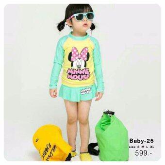Baby-25 ชุดว่ายน้ำเด็กแขนยาว กางเกงกระโปรง ไซร์ S-XL (เขียว) กันUV 50%