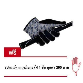 EXCEED ถุงมือผู้ชายมหัศจรรย์ สีดำ PGM (ST011) LEFT HAND BLACK แถมฟรี : ที่ตากถุงมือสีแดง 1ชิ้น (PRICE: 199)