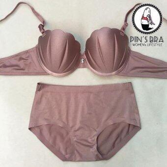 Pinbra เซ็ตชุดชั้นในทรงเปลือยหอย + กางเกงในไร้ตะเข็บ - RoseGold