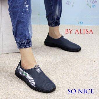 Alisa Shoes รองเท้าผ้าใบแฟชั่นผู้ชาย รุ่น 9985 Grey