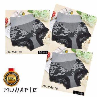 MUNAFIE MODEL 2 กางเกงในเก็บพุงจากญี่ปุ่น กางเกงสเตย์ กางเกงในลดไขมัน (สีดำ)Set 3pcs