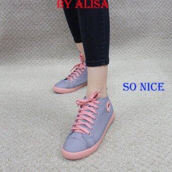 Alisa Shoes รองเท้าผ้าใบผู้หญิงแฟชั่น หุ้มข้อ รุ่น LM 322 Grey Pink
