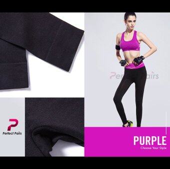 Perfect Pairs Leggings เลคกิ้ง New suits Purple