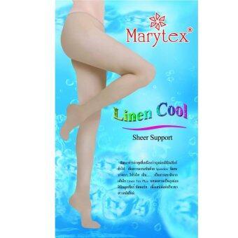 Marytex แมรี่เท็กซ์ ถุงน่องลินินเชียร์ซัพพอร์ทเต็มตัว (สีเนื้อ) แพ็ค 6 คู่