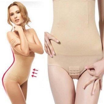 PBx - High Waist Shapewear - กางเกงเก็บพุงกระชับสัดส่วน มีตะข้อที่เป้า สีเนื้อ