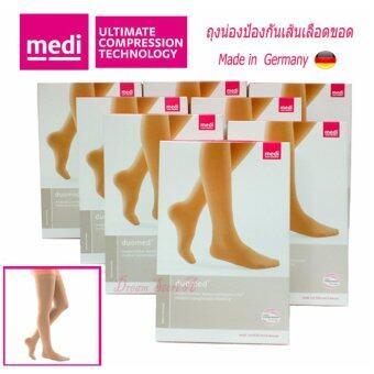 Medi V26101 ถุงน่อง ป้องกันเส้นเลือดขอด ระดับต้นขา มีซิลิโคน ปลายเท้า ปิด (L)