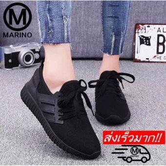 Marino รองเท้า รองเท้าผ้าใบแฟชั่น รองเท้าผ้าใบผู้หญิงสีดำ รุ่น A011 - Black