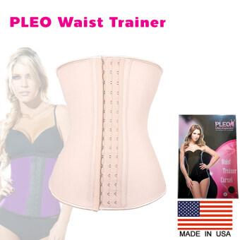 PLEO ปลอกรัดเอว Waist Trainer Corset เอวคอด เอวเพรียว ปรับรูปร่างสรีระ จาก USA - สีเบจ
