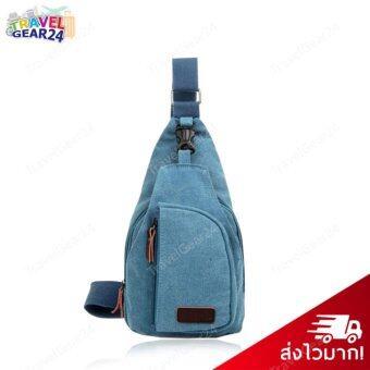 TravelGear24 กระเป๋าคาดอก Size 30x17x5cm Travel Shoulder Bag - Blue/สีน้ำเงิน