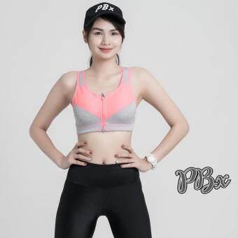 PBx Colorful Sport Bra Zip Front - สปอร์ตบราออกกำลังกายซิปหน้า (ชมพู - เทา )