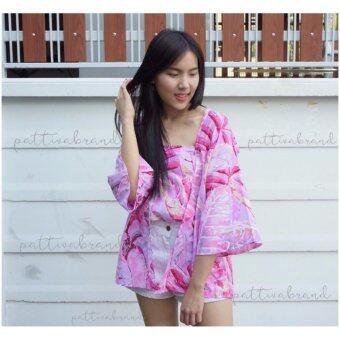 เสื้อคลุมพร้อมเกาะอก ลายใบไม้ สีชมพู