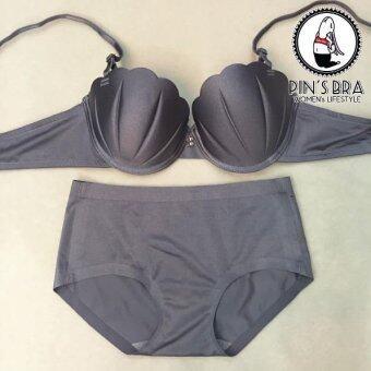 Pinbra เซ็ตชุดชั้นในทรงเปลือยหอย + กางเกงในไร้ตะเข็บ - Grey