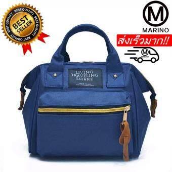 Marino กระเป๋า กระเป๋าสะพายข้างสำหรับผู้หญิง No.0204 - D.Blue