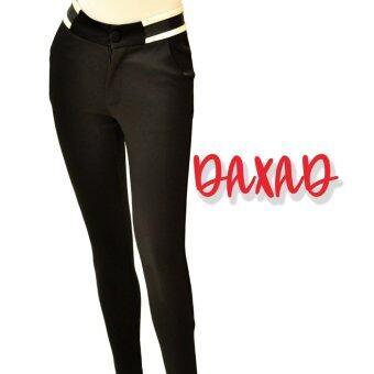 DaXaD กางเกงขายาว ผ้ายืด ใส่ทำงาน แถบเอวขาว ซิปหน้ากระดุม ผ้าญี่ปุ่น สีดำ