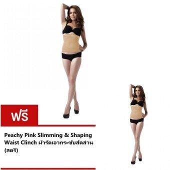 Peachy Pink Slimming & Shaping Waist Clinch ผ้ารัดเอวกระชับสัดส่วน (สตรี) Nude