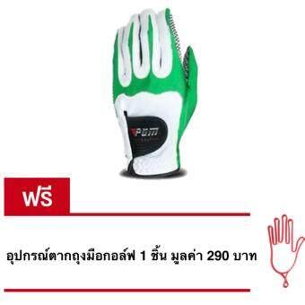 EXCEED GOLF GLOVE GREEN COLOUR LEFT HANDED ถุงมือมหัศจรรย์มือซ้าย PGM (ST016) สีขาวเขียว แถมฟรี ! ที่ตากถุงมือกอล์ฟ 1 ชิ้น (PRICE : 290 บาท)