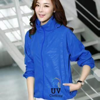 Smartshopping เสื้อกันแดด เสื้อคลุมกันแดด เสื้อกัน UV เสื้อแขนยาวกันยูวี ไซส์ 3XL (สีน้ำเงิน)