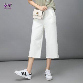 Likener Trend น่องยืดหยุ่นสูง - ความยาวกางเกงขาใหญ่ (ขาว)