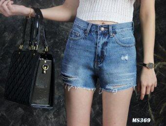 Platinum Fashion กางเกงยีนส์ขาสั้นเอวสูง แต่งขาดปลาย รุ่นMS369