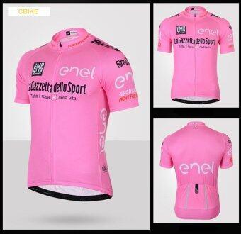 Cbike OEM เสื้อปั่นจักรยาน เสื้อขี่จักรยาน New 2016 Tour France เนื้อผ้า Polyester สีชมพู