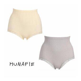MUNAFIE JAPAN กางเกงในกระชับสัดส่วน กางเกงในเก็บพุง (สีครีม+สีเทา) 2pcs