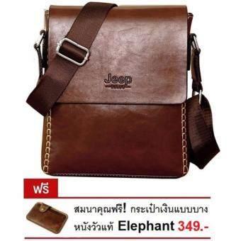 Matteo กระเป๋าสะพาย กระเป๋าหนัง Jeep Bulou 109X Free! Wallet - สีกาแฟ