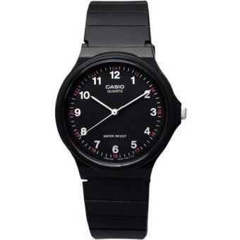Casio Standard นาฬิกาข้อมือ รุ่น MQ24-1B (Black)