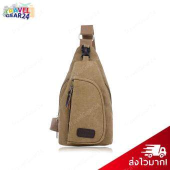 TravelGear24 กระเป๋าคาดอก Size 30x17x5cm Travel Shoulder Bag - Khaki/กากี
