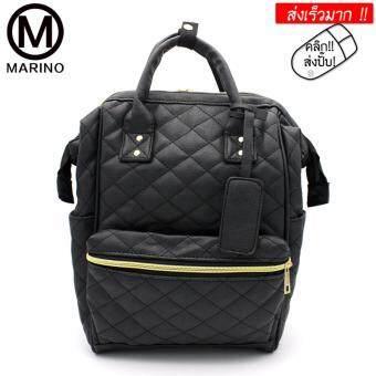 Marino กระเป๋าเป้ กระเป๋าสะพายหลัง MINI PU Leather Bag No.0232 - Black