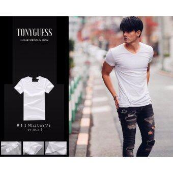 TONYGUESS T-Shirt 1 ตัว (Cotton+Spandex) เสื้อยืดแฟชั่นชาย สีดิบโคตรเท่ห์ (สีขาว คอวี)